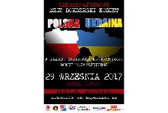 Mecz bokserski Polska Ukraina w Lubaczowie - plakat Kliknięcie w obrazek spowoduje wyświetlenie jego powiększenia